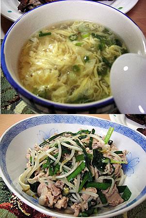 スープ・野菜炒め